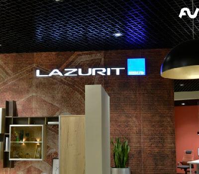 """Интерьерный салон """"LAZURIT"""""""